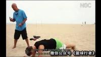 【篮球体能训练】太阳队后卫戈兰 篮球教学运球