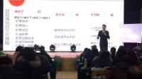 肖仁山老师讲目标管理三项策略