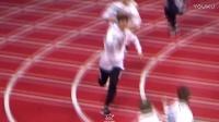 【饭拍】170116 偶像运动会 400M接力赛 防弹少年团