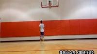 篮球课 巨石教练的日常训练套路 篮球教学视频1 篮球教学运球