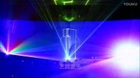20机位超大型激光秀 云南 2017最新 激光动画 裸眼3D 激光舞 震撼 晚会 开场  沈阳激光秀