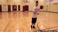 篮球课 魔鬼的步法最简单实用的变速过人法 篮球教学视频1 篮球教学运球