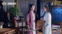 《西涯俠》28集預告片