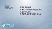 【搞笑视频】山东老师爆笑公布期末成绩,卧槽笑死人了!说方言的王子涛官方出品