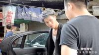 许华升影视工作室系列2017 _17笑到掉牙 人妖生孩子 (14)