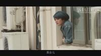 """""""真爱·True Love""""系列微电影之""""北京·摇滚万岁"""""""