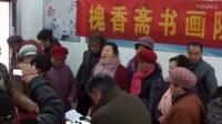 徐州市家和家庭服务中心既云龙区亲善家庭联合会