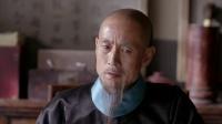 《于成龍》34集預告片
