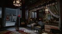 《于成龍》35集預告片