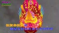 金鸡贺岁(创意MV视频歌曲) - 儿歌