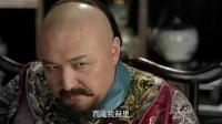 《于成龍》39集預告片