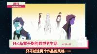13 2016年度动画OST/1月新番OPED发售日