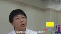 广东一男子啪啪啪动作太猛 致25周孕妻腹痛流产