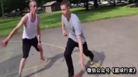 路人有眼不识泰山单挑街球教授,街头篮球斗牛视频1 加农贝克篮球教学