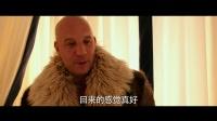 《極限特工3》對抗版視頻預告片