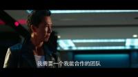 《極限特工3》戰士版視頻預告片