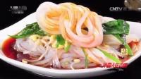 美国小伙热爱中国美食移民中国,带着老外吃中国菜快速致富!