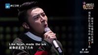 岳靖淇-It'sAMan'sWorld(中国新歌声20160909)