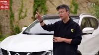 """【夏东评车:《试驾评测""""东风日产-新逍客""""视频》】_汽车之家价格测评测20167"""