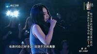 岳靖淇VS万妮达那英战队五强争夺战(中国新歌声20160909)