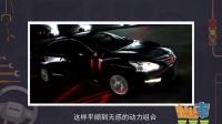 宝马5系全面增配不加价 日产新天籁钻研造沙发 350vt0 新浪汽车 汽车之家