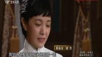 小时代 大女人 郭采洁专访(下) 170122