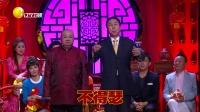 太鬼畜!2017辽视春晚小品合辑版之魔性视频大曝光