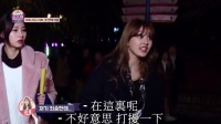 170123 TWICE x Lost Time-13 (中字)