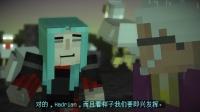 ★我的世界 故事模式★Minecraft Story Mode《下骑的游戏体验 未播片段》