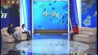 杨雪:我的幸福我演绎 170122