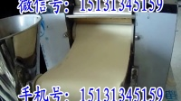 哈密包水饺机全程技术指导-盛邦40R2L