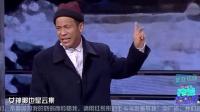 """范爷PK唐嫣""""发糖虐狗"""" 蔡国庆费玉清合体唱神曲 04"""