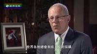听力:采访秘鲁总统库琴斯基4