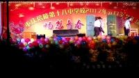 涪陵区第十八中学2017元旦学生话剧《雷雨》