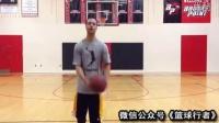 街球动作:蒂姆哈达威的过人方式篮球教学视频