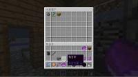 ★我的世界★Minecraft《下骑的1.8钻石大陆 打末影龙 Ep.5》