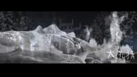 【大逃猜S13】【可爱队】【四冰】好梦如旧 By 高冷的蟹壳黄