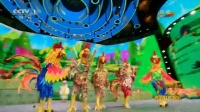儿童歌舞《金鸡报晓》空军蓝天幼儿艺术团 04