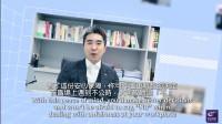 20161028 香港中文大學商學院:校友寄語 —徐俊文(工商管理學士1999)