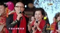 歌曲《紫竹调·家的味道》吴孟超 廖昌永 黄豆豆 韩雪 39