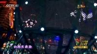 歌曲《梦想之城》李玟 林俊杰 上海杂技团 38