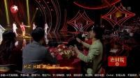 歌曲《我的中国心》张明敏 贾旭明 03