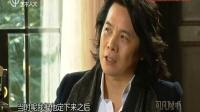 光影缔造王之灵感 胡雪桦专访(上) 170128