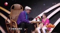 《上海的骄傲》陶璐娜 王励勤等 24