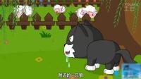 小故事-学前幼儿教育flash动画_披着羊皮的狼