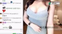 韩国爆乳女主播性感美女热舞