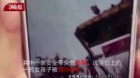 """不幸!重庆一女孩游乐园""""遨游太空""""时被甩出"""