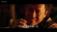 甄子丹中文角色預告片