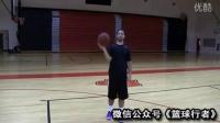 篮球技巧教学:科比的后仰跳投篮球教学运球