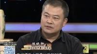 """陈晓卿苦寻""""人间至味"""" 20170204"""